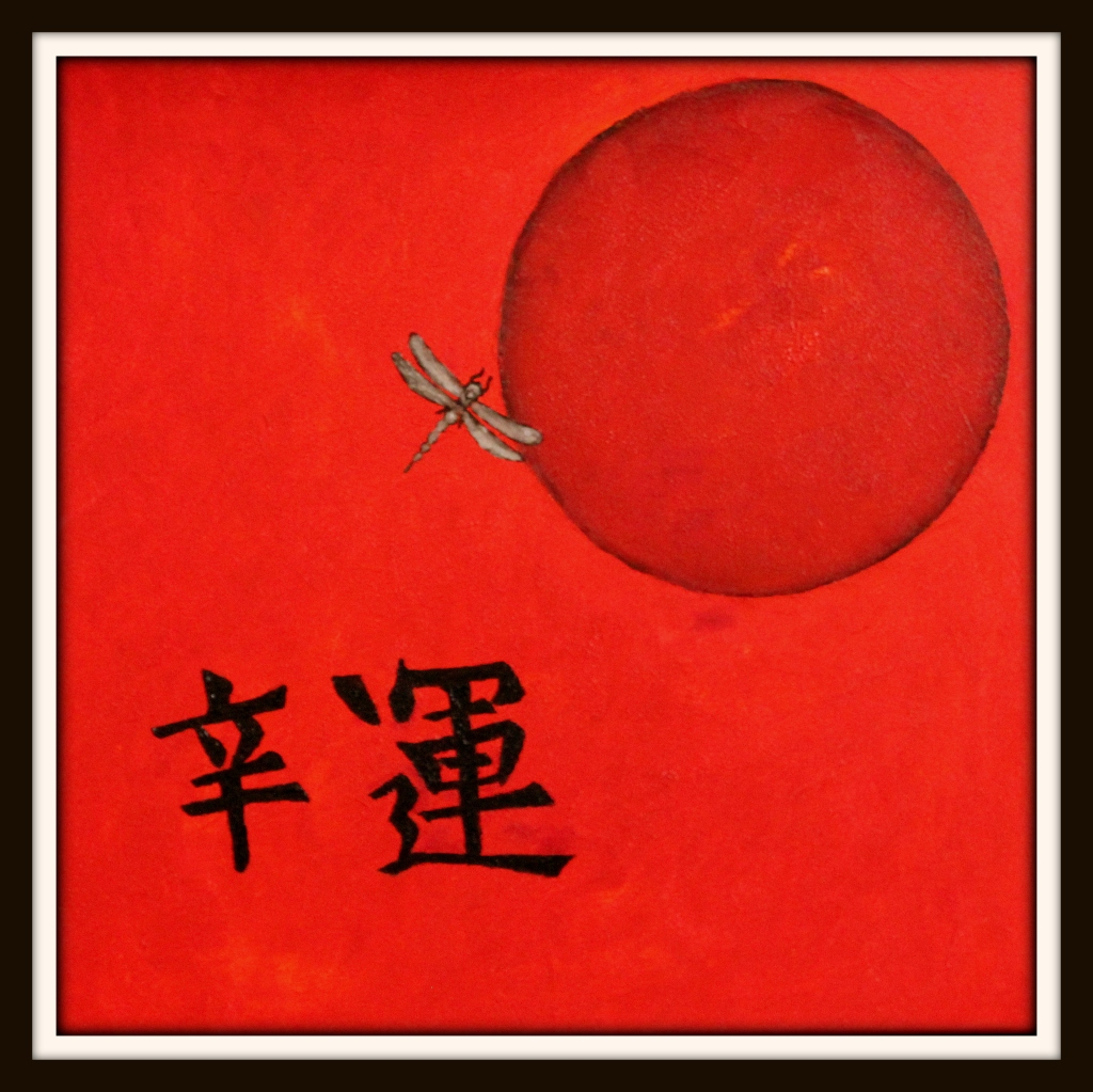 Red on red - Luck is fleeting, oil on canvas, 50 x 50 cm., 2013.