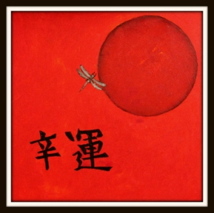 Red on red - the luck of the dragonfly is fleeting (Oil on canvas).