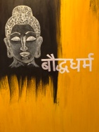 New painting: «बौद्धधर्म [baud-dha-dhar-ma] / Buddhism», 65 x 90 cm., oil on canvas. This painting is designed for meditation on peace and healing.